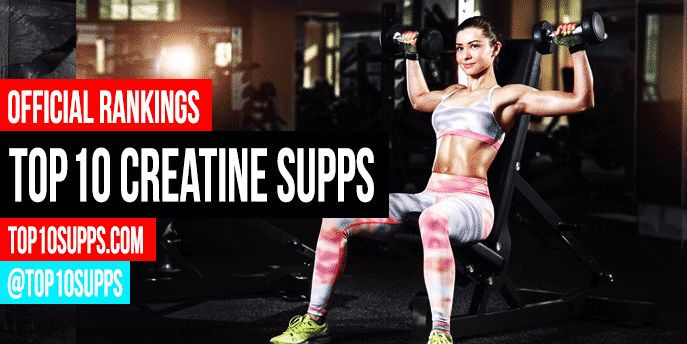 These are the top 10 creatine supplements to look for in 2016.