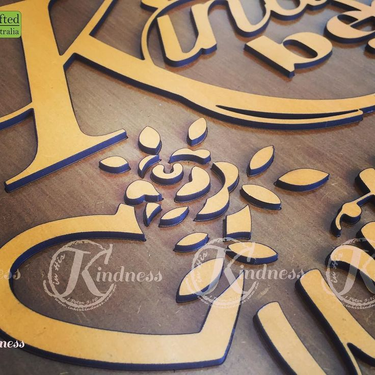 Sneak peak at an new inspirational quote wall piece. What do you think it says? http://ift.tt/2px71KJ #inhiskindness #inspirationalquotes #creativity #lasercut #woodworking #kindness #unique #art #handcrafted #madeinaustralia #modern #love