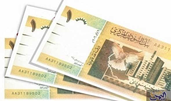 سعر الريال اليمني مقابل الجنيه السوداني في البنوك اليمنية الأربعاء Book Cover Money Books