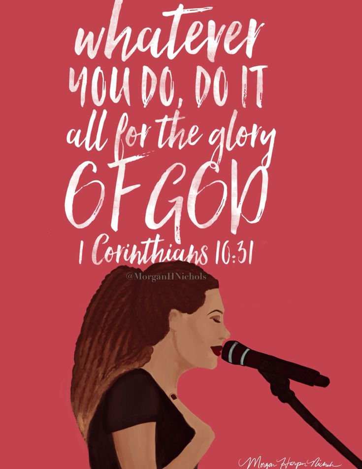 Christian quote for women teens girls / about faith inspiration powerful encourage life teenage strength love future career college worship leader speaker spoken word artist entrepreneur poet author writer blogger illustration art black biracial mixed African American