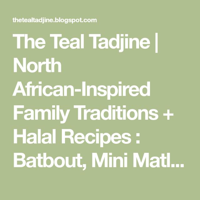 The Teal Tadjine  |  North African-Inspired Family Traditions + Halal Recipes : Batbout, Mini Matlouh | North African Soft Stuffable Flatbread