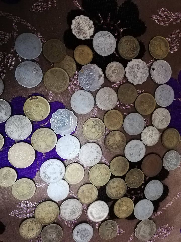 How To Know The Price Of Coins In The Currency Market Rare Currency Market Coins Currency