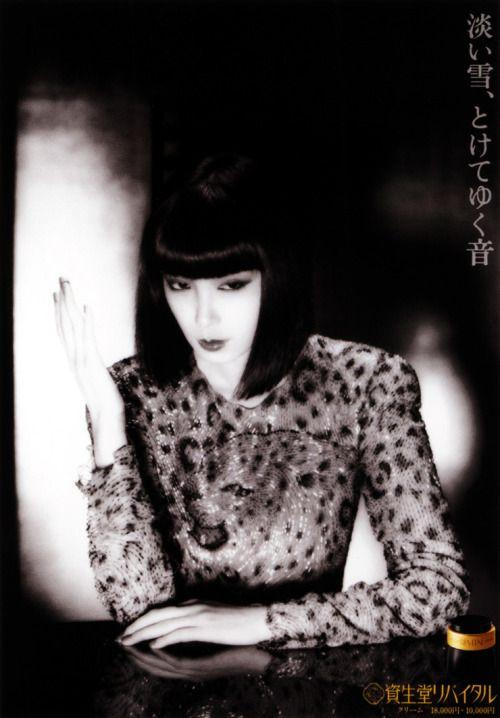 Sayoko Yamaguchi, 1981