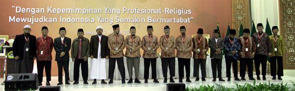 """""""Majelis Taujih Wal Irsyad (MTI) LDII"""" lembaga yang mengkaji berbagai fenomena sosial dalam masyarakat, dipandang dari sisi agama. Fatwa-fatwa yang dikeluarkan MTI dalam bentuk keilmuan dan ubudiyah, untuk menjawab kegelisahan masyarakat dalam berbagai hal."""