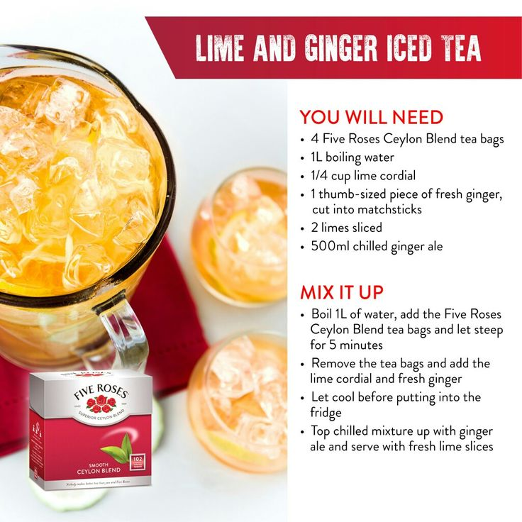 Like and ginger iced tea