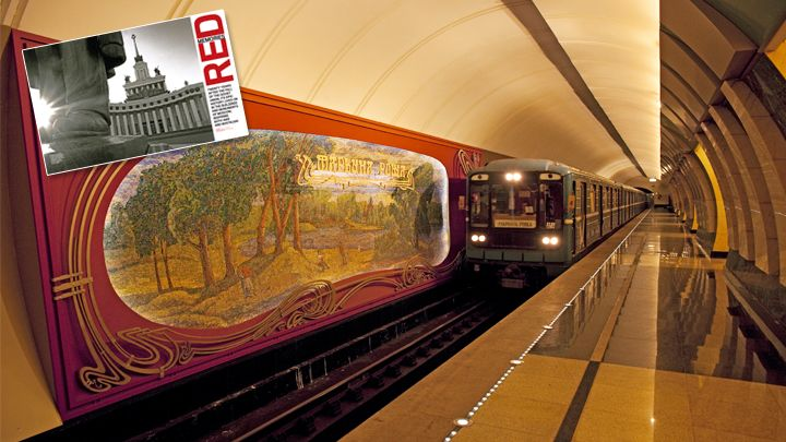 A train pulls into the Marylina Roshcha Metro Station – MOSCOW is an intriguing mixture of old memories and new developments