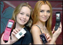 El 73% de los padres desconoce el uso que hacen sus hijos del teléfono - ad cordis news