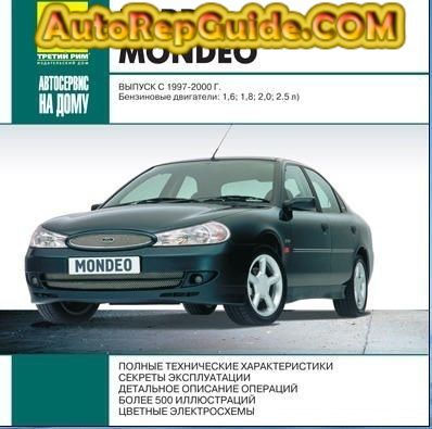 Download Free Ford Mondeo 1997 2000 Workshop Manual Multimedia Image By Autorepguide Com Ford Mondeo Ford Car Ford