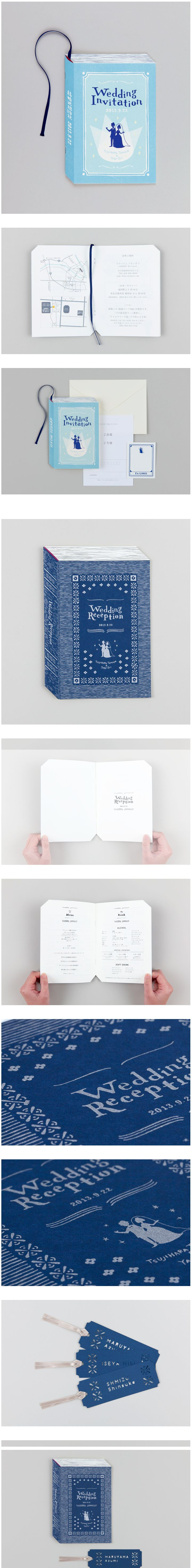 結婚式ペーパーアイテム | homesickdesign
