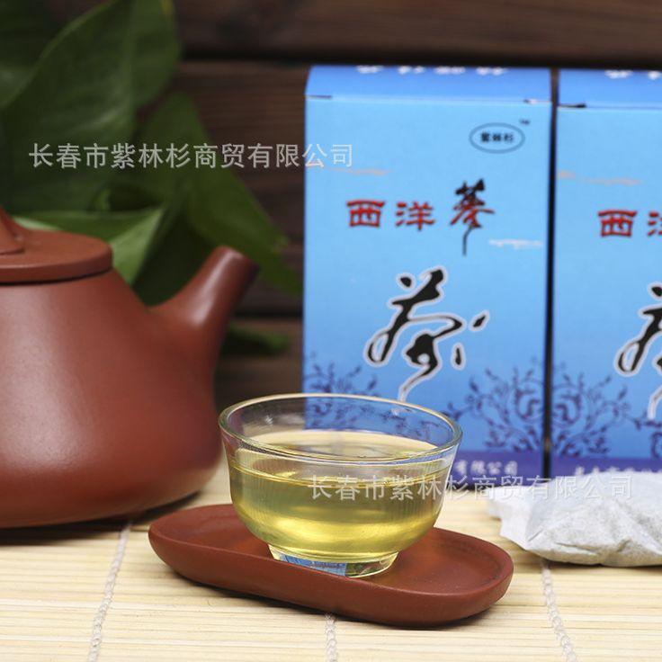 $25.63 (Buy here: https://alitems.com/g/1e8d114494ebda23ff8b16525dc3e8/?i=5&ulp=https%3A%2F%2Fwww.aliexpress.com%2Fitem%2FChangbai-Mountain-ginseng-tea-tea-gift-box-fair-hot-tea-stall-travelling-ten-yuan%2F32457222212.html ) 2015 Direct Selling Ginseng Tea Ginseng Root Tablet Sexo Changbai Mountain Ginseng Tea Gift Fair Hot Stall Travelling Ten Yuan  for just $25.63