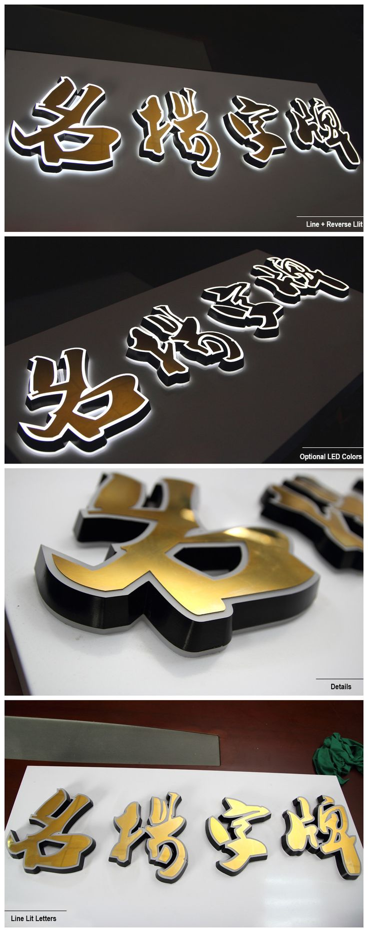 Line Lit Resin LED Letter Sign Premier Finish