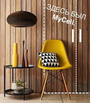 В Петербурге появился сервис для хранения вещей - MyCell. Я потестировала MyCell, и рассказала в блоге, как это работает, сколько стоит, а ещё собрала 15 ситуаций, в которых без виртуальной кладовки не обойтись!