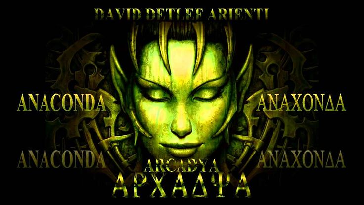 Davide Detlef Arienti - Anaconda - ARCADYA - (Epic Hybrid Modern Dark Or...