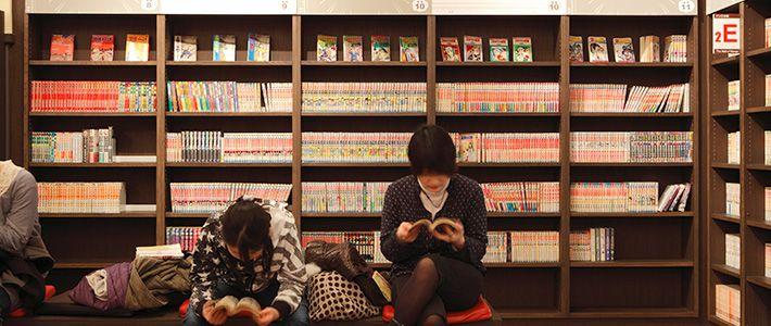 El Museo del Manga, un punto de referencia en Kioto | nippon.com