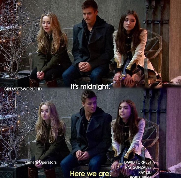 Lucaya kiss girl meets the new year
