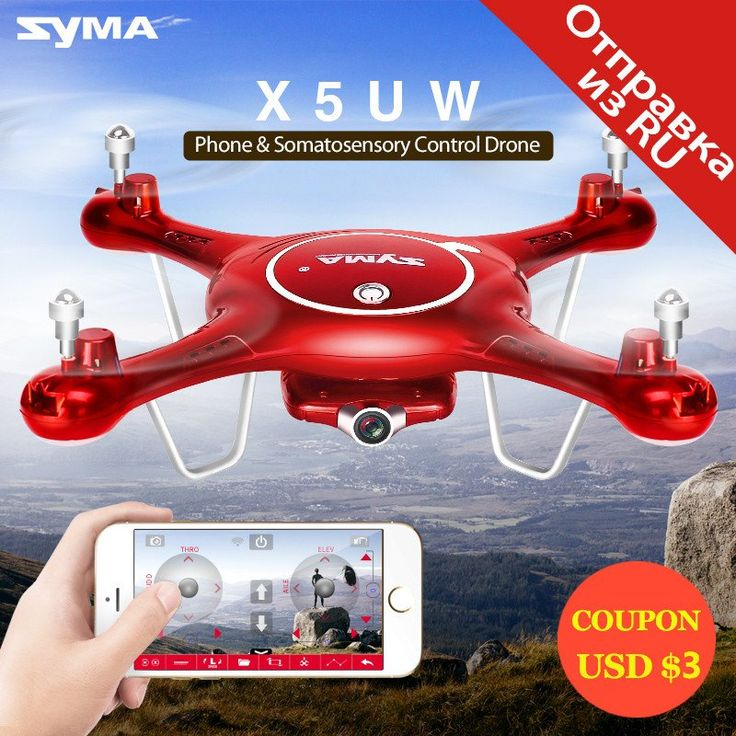 Syma X5UW Drone with WiFi Camera HD 720P Real-time Transmission FPV Quadcopter