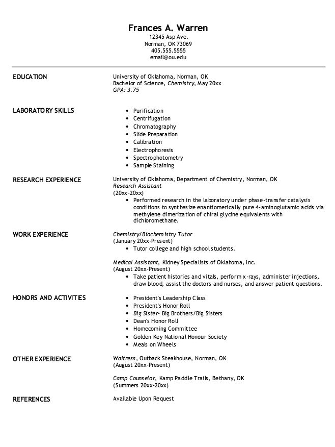Example Of Resume Barista - http\/\/exampleresumecvorg\/example-of - resume for barista