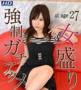 http://mv.sexn.us/2013/11/mirei-gachi525-12.html