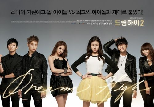 Dream High 2 Episode 1 sd 16 (2012) | Dithosare