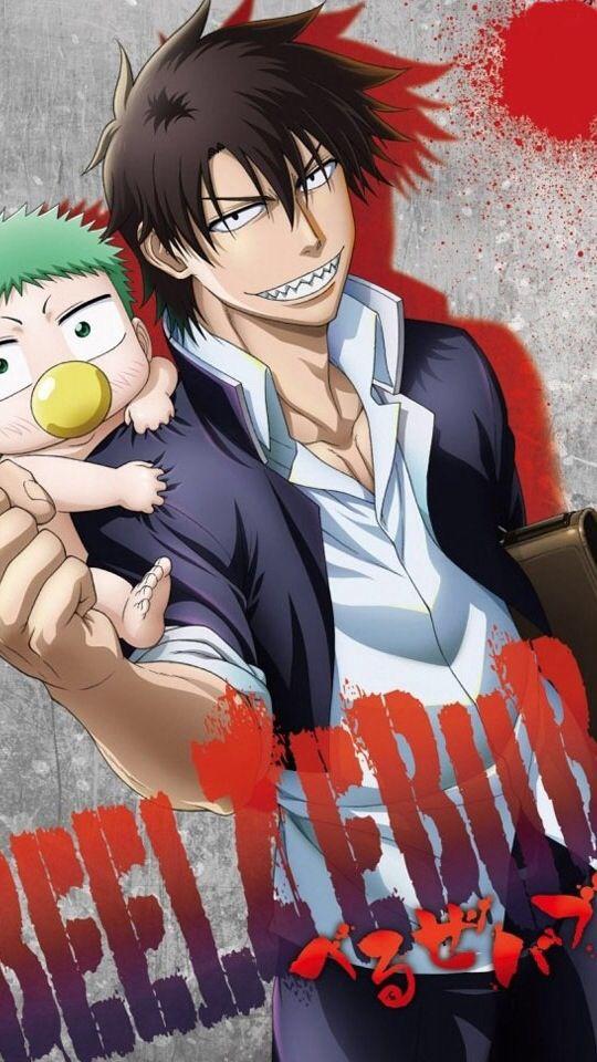 #Beelzebub, anime guy, Oga