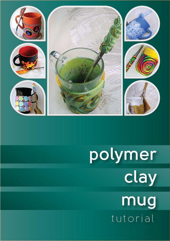 Polymer clay mug tutorial - techniques, ideas, glass, spoon, coaster, handmade, unique, gift, tips, secrets by 1000and1 on Etsy