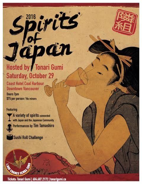 17 best beer ales cider and spirits images on pinterest for Japan craft beer association