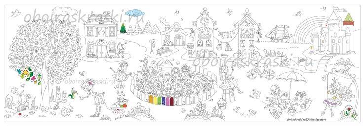 """Плакат - раскраска """"Подружки""""  http://oboiraskraski.ru/products/14141482 Высота плаката - 0,5 м. Ширина плаката - 1,48 м.  (Вы можете заказать любой размер плаката, написав письмо на адрес oboi-raskraski@mail.ru)   Плакат - раскраска """"Подружки"""" создан специально для девочек.   Огромная раскраска - это развлечение, игра и интересное занятие, как для одного ребенка, так и для целой компании девчонок."""