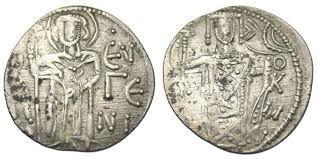 Empire of Trebizond coins