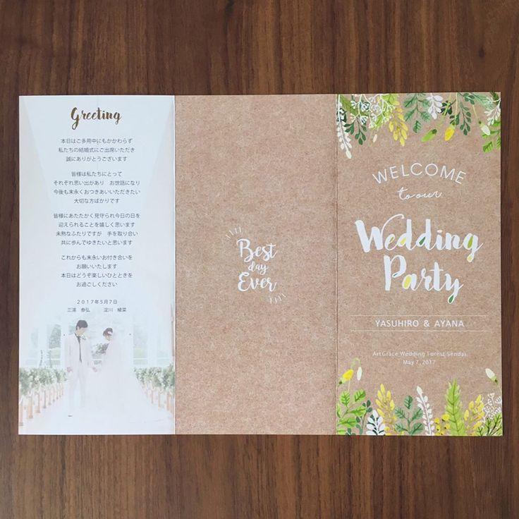 * 結婚式で手作りしたものシリーズ✌︎ メニュー表&プロフィールブック!! みんなに楽しく見てもらえるように工夫したつもりです♡ 招待状からデザイン全部統一してます♡ #結婚式 #メニュー表 #プロフィールブック  #まごころウェディング