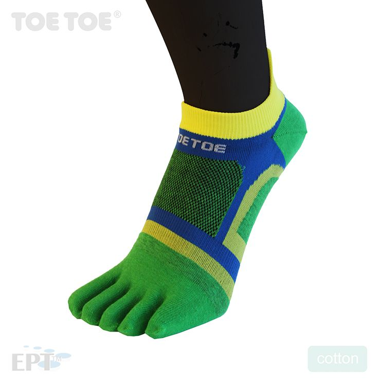 Liner HD-Green-Yellow-Blue-4