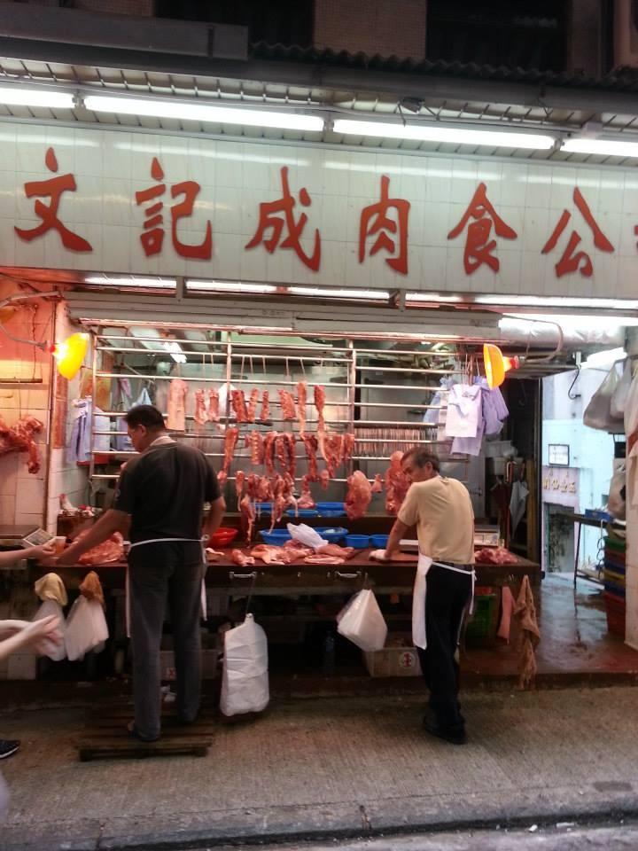 Hong Kong  street market pork butchers