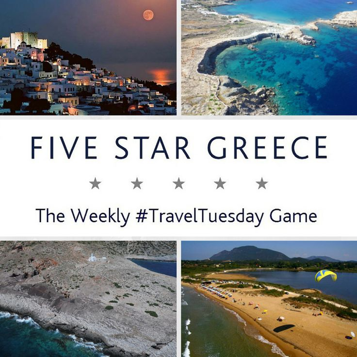 Join our #TravelTuesday Facebook Game! Round 10 facebookcom/FiveStarGreece.com #FiveStarGreece #LuxuryVillas #HolidayMatchmakers