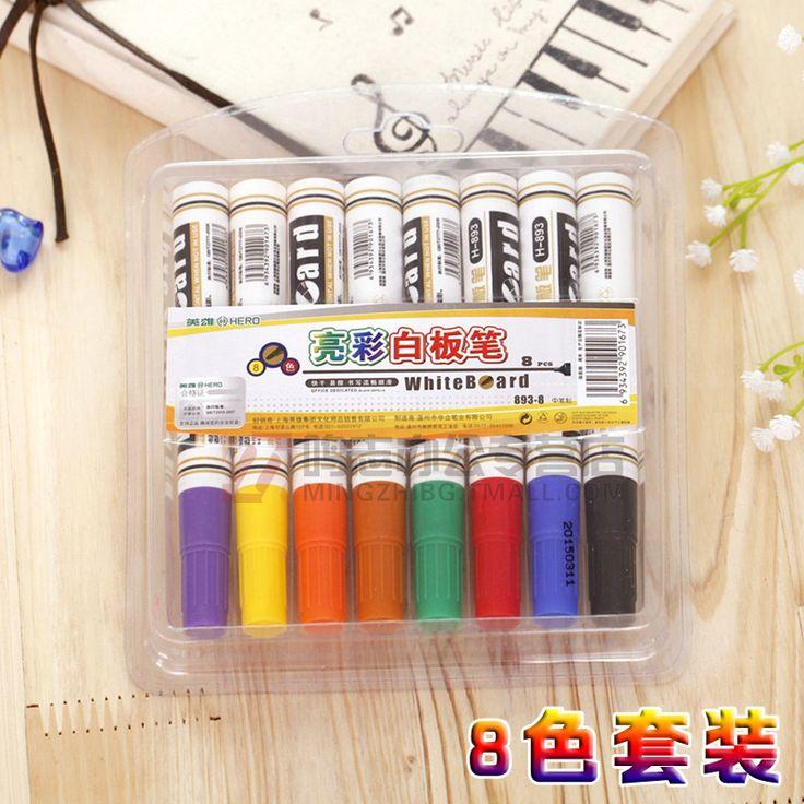 8 colors/set school supplies white board pen set whiteboard maker pen set easy to clean water teaching whiteboard pen
