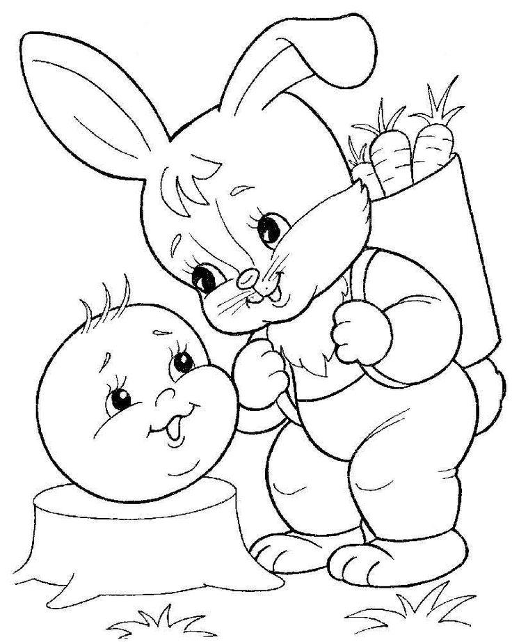 Картинки из детских сказок черно белые, февраля надписи прикольные