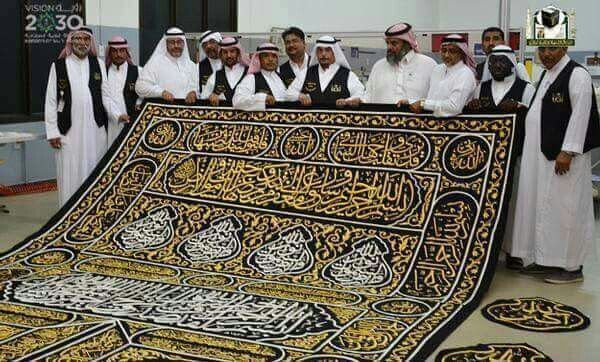 Masha Allah. . The new kiswah for the  holy  kabah  is ready # Mecca