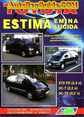 Download Free Toyota Estima Emina Lucida 1990 1999 Repair Manual Image By Autorepguide Com Repair Manuals Toyota Engine Repair