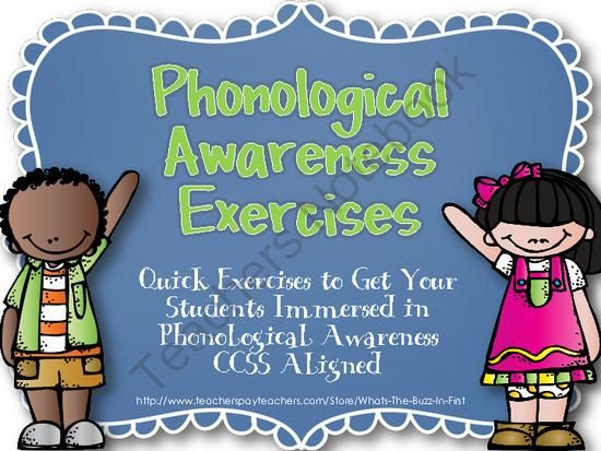 Phonological Awareness Activities CCSS Aligned from WhatsTheBuzzInFirst on TeachersNotebook.com -  (63 pages)  - Phonological Awareness Activities for you to use orally with your students to build PA!