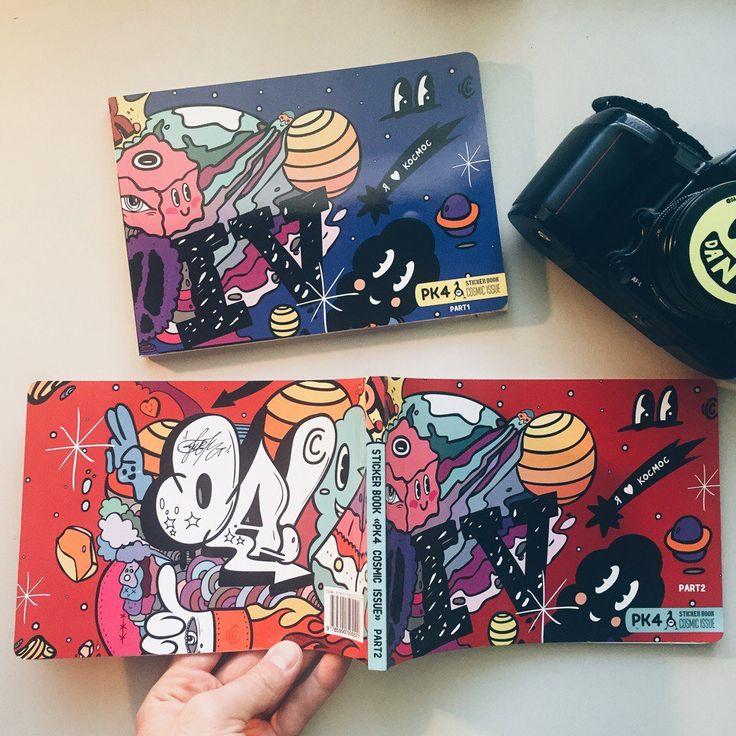 https://ru.pinterest.com/dangedange/dange-graffiti-street-art-русский-стрит-арт-граффи/  sticker book stickers