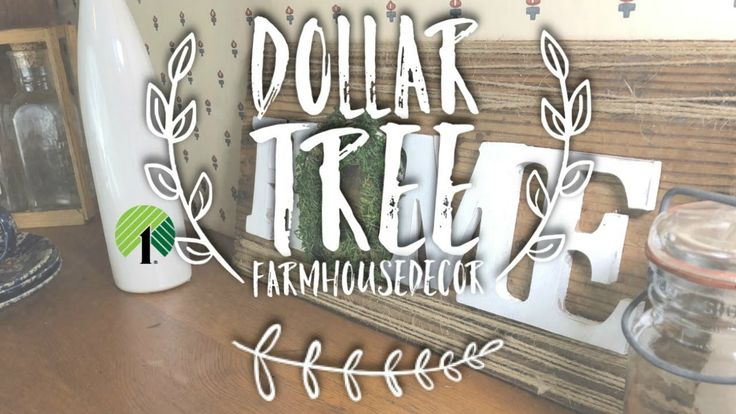 Dollar Tree Diy Farmhouse Decor Upcycle 1 Chic