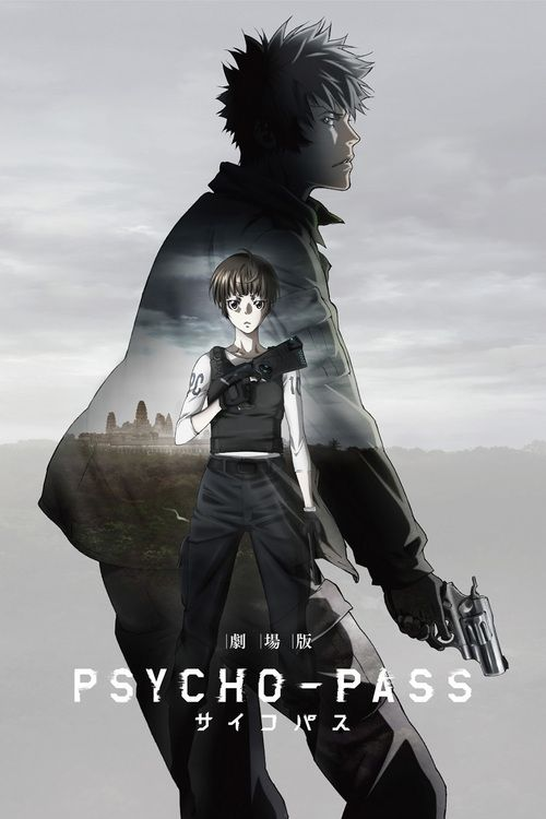 Psycho-Pass: The Movie 【 FuII • Movie • Streaming