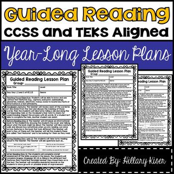 Guided Reading Lesson Plans (YEAR LONG-2ND GRADE)