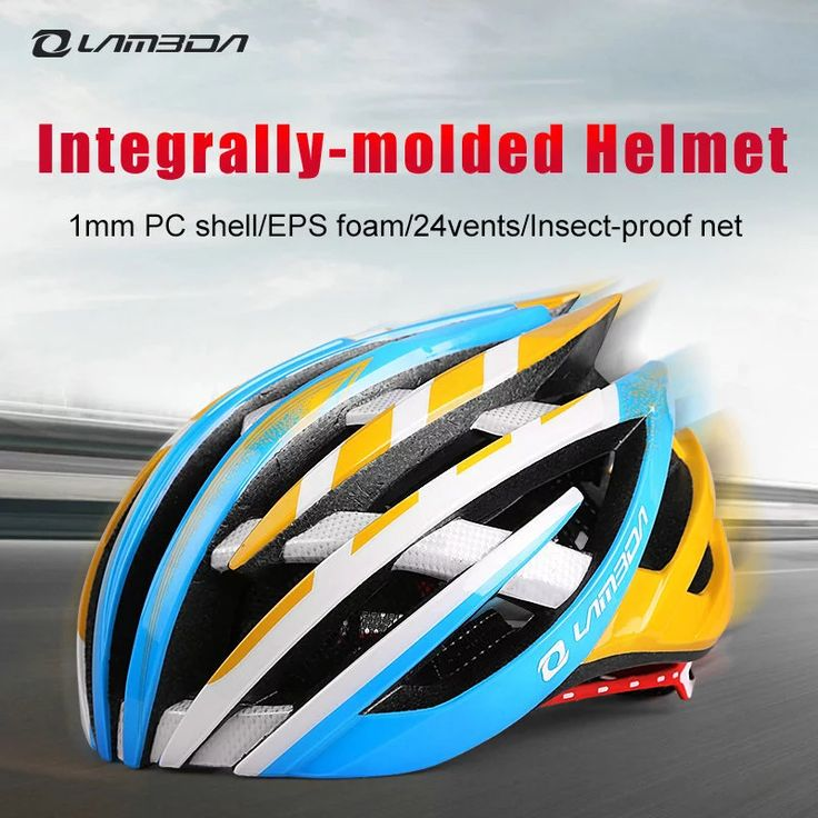 LAMBDA Cycling Helmet Integrally-molded Helmet for Bike Bicycle MTB 24 Vents Bicycle Accessories H619