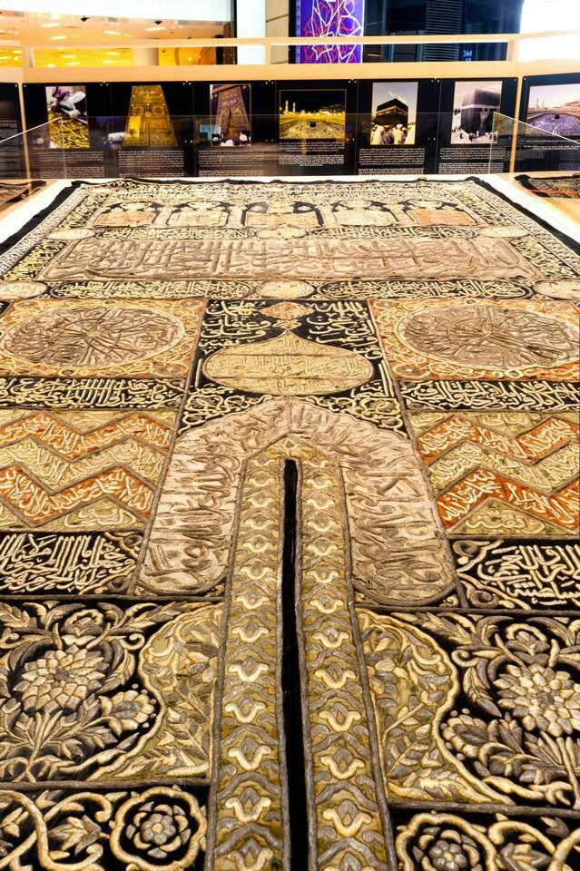 Sitara or covering of the Kabah in Mecca. This one was commissioned by the Ottoman Sultan Selim 3rd