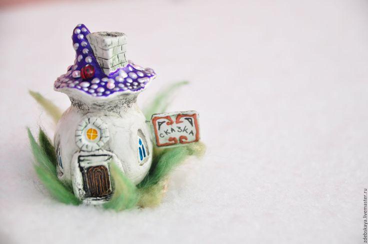 Купить Дом Сказка - фиолетовый, дом, домик, статуэтка, подарок, подарок себе, подарок другу