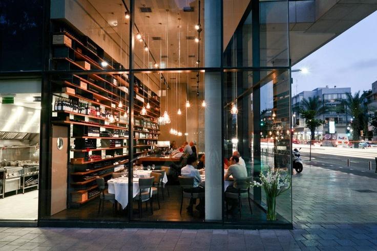 Elba Restaurant, Tel Aviv