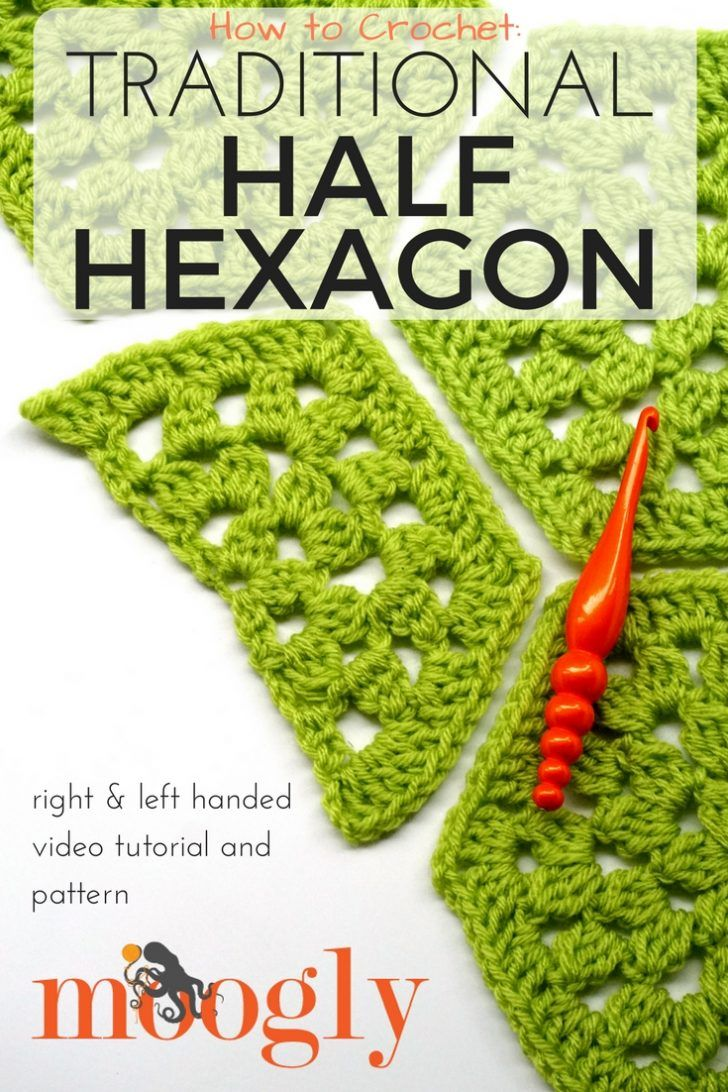 Traditional Half Hexagon Motif - free crochet pattern and video tutorial on Moogly!