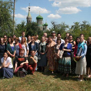 Ukraine Summer School – International Social Science Summer School in Ukraine