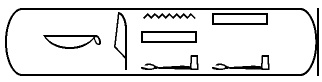 my first name (kinshasha) in egyptian heiroglyphs