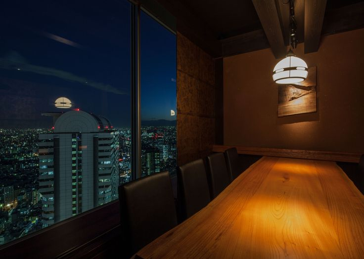 個室居酒屋 番屋 西新宿住友ビル店 #新宿 #デート #夜景