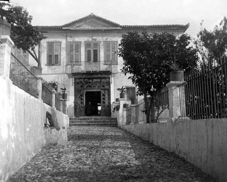Fred Boissonas-Το αρχοντικό του Γεωργίου Ρίγγα ο οποίος φιλοξένησε τον Fred Boissonnas,Παρασκευή 23 Μάη του 1913